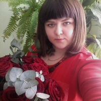 Ульяна Зибзеева