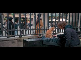 Уличный кот по кличке Боб A 2016 - Трейлер (720р)