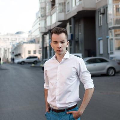 Дима Пургин