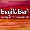 """""""Begi&Beri"""" Совместные покупки в г.Нефтеюганск"""