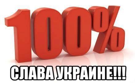 Профильный комитет Рады одобрил запрет российских пропагандистских книг, - вице-премьер Кириленко - Цензор.НЕТ 7981