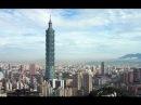 Инженерные идеи Башня Тайбей Taipei Tower