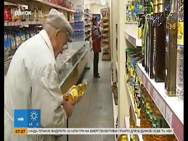 Скрытый голод в Украине - Спецрепортаж