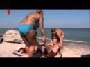 Дикий прикол на пляже