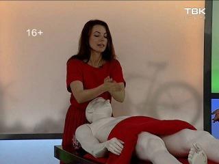 Чувственный эротический массаж - как способ возбудить мужчину