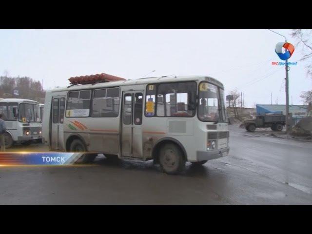 Перевозчики выводят на дороги старые автобусы по подложным документам