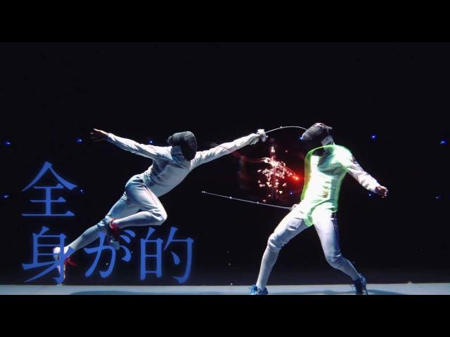 Yuki Ota Fencing Visualized Project - MORE ENJOY FENCING(English Ver.)