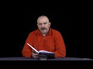 Разведопрос: Клим Жуков про книгу Реванш Петра Великого