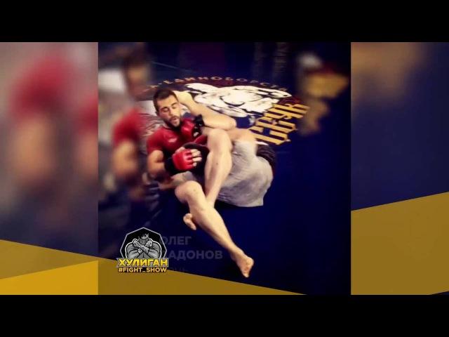 Oleg Dadonov profile - HOOLIGAN FIGHT SHOW 1