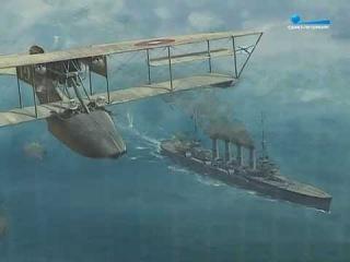 18 сентября 1916 г. Впервые на гидросамолете выполнена «мертвая петля Нестерова»
