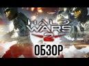 Halo Wars 2 - Высокобюджетная стратегия Обзор/Review