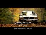 Mercedes-Benz 450 SLC (C107). Historie właścicieli (PL)