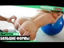 ПОДБОРКА ГОРЯЧИХ ДЕВУШЕК #16 (18+) БОЛЬШИЕ ФОРМЫ СИСКИ ЖОПА
