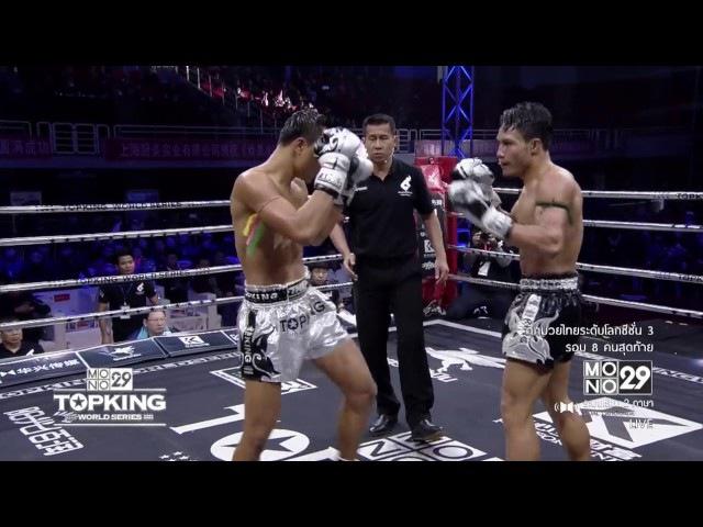 Sorgraw Petchyindee (Таиланд) vs Yodvicha KemMTGym (Таиланд)