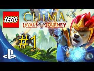 LEGO Legends of Chima Laval's Journey {PS Vita} часть 1 — Легенда Чимы