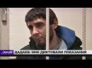 Казаки в штабе Навального,О геях в Чечне,убийство Немцова и взрыв в Питете