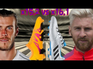 обзор Adidas X15 2 vs Adidas messi 16
