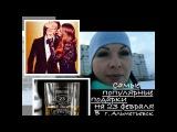 Самые популярные подарки на 23 Февраля в городе Альметьевск