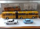 Ikarus-280.33 «ClassicBus» 1:43 (масштабная модель автобуса)