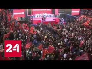 Черногория в тренде: Россию обвинили в подготовке путча