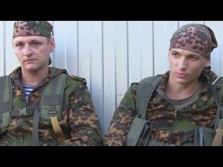 Добровольцы из России Мы будем стоять за Донбасс до конца! Новости Украины сего