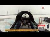 Су-35 атаковали «неприятеля» над акваторией залива Петра Великого