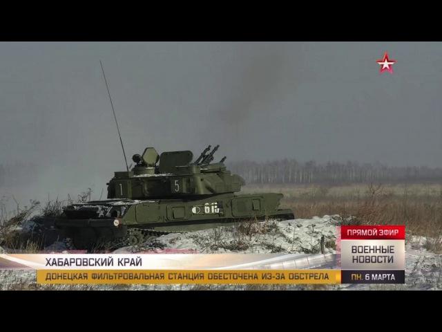 Засаду «диверсантов» уничтожают осколочно-фугасным снарядом: видео
