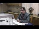 Лекция 11. Как соблюдать заповеди Божьи. Константин Корепанов