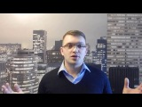 Бизнес-консультант Евгений Жигалов отзыв о работе копирайтер Кирилл Аксенов