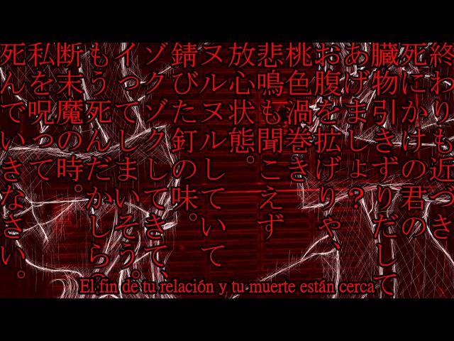 Hatsune Miku, GUMI - La Araña y el Zorro Leonino / 鬼蜘蛛ト狐ノ獅子ト (Sub. Español)