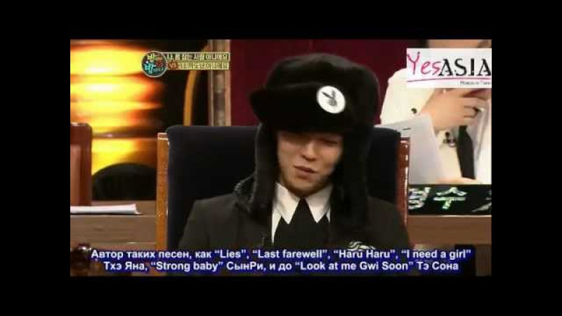 Ночь за ночью _ Night After Night (2011.01.09) -- GD TOP rus sub .mp4