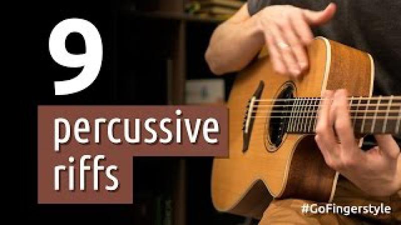 9 percussive fingerstyle riffs   GoFingerstyle