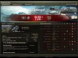World of Tanks: Bat.-Châtillon 25 t - ЛБЗ на Т55А. СТ13. Актвные действия (лично\взвод). С отличием.