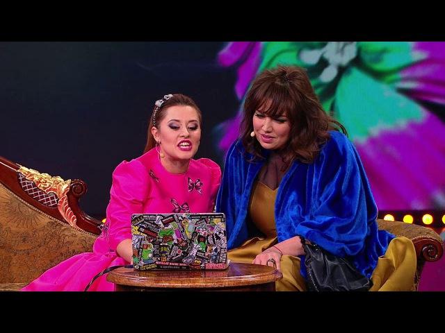 Камеди Вумен - Элитный зоомагазин из сериала Comedy Woman смотреть бесплатно видео он ...