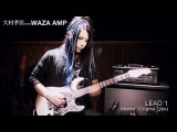 大村孝佳 meets BOSS WAZA AMP|【デジマート・マガジン特集】
