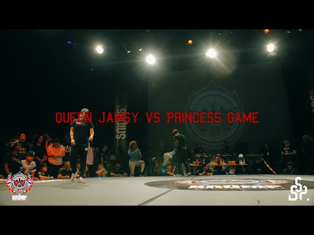 Queen Jamsy vs Princess Game Female 1 8Final EBS WORLD CHAMPIONSHIP 2016