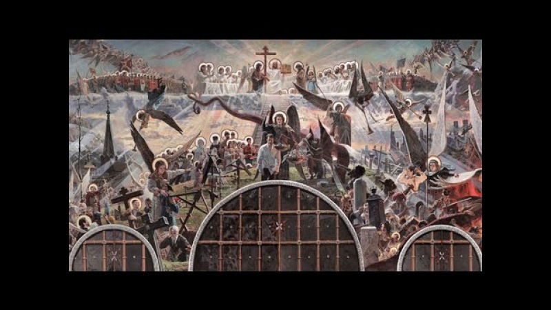 Страшный Суд Божий. Видение Григория, ученика святого и богоносного отца нашего Василия Нового