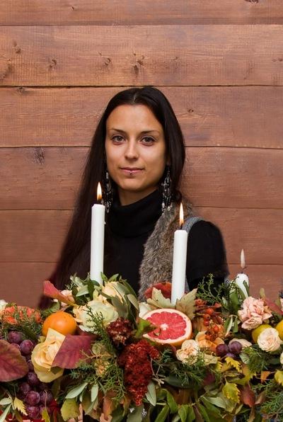 Александра Алпеева