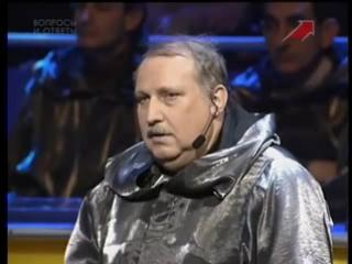 Своя игра (НТВ, 06.04.2002) Сезон 3 выпуск 54