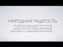 Stas Prazdnikov Ведущий СПБ Видео визитка Стас Праздников