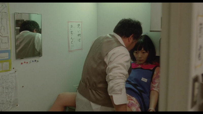 Doona_Bae_-_Air_Doll__2009__HD_720p.mkv