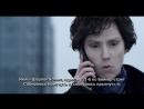 """Пародия на сериал """"Шерлок"""" (перевод, русские субтитры)  Sherlock Parody by The Hillywood Show®"""