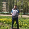 Oleg Alexandrovich