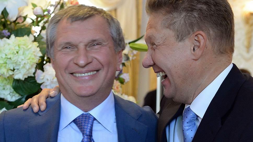 Экономика России признана самой «несправедливой» в мире
