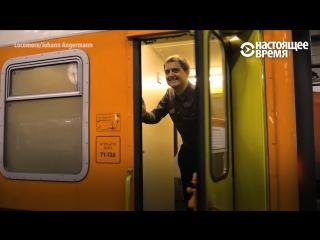 Поезд, который оплатили сами пассажиры