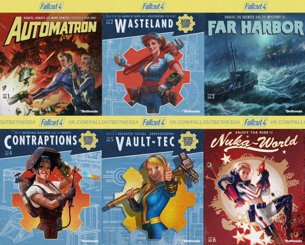 Все DLC для Fallout4