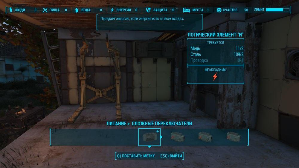 Слитые скриншоты Contraptions Workshop