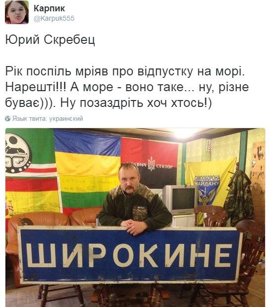 Более миллиона гражданских лиц в Украине - владельцы оружия, - Аваков - Цензор.НЕТ 176