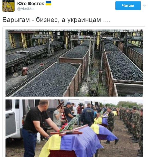Более миллиона гражданских лиц в Украине - владельцы оружия, - Аваков - Цензор.НЕТ 7643