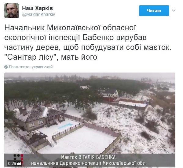"""Правительство работает над формированием наблюдательного совета """"Укроборонпрома"""", - премьер Гройсман - Цензор.НЕТ 3532"""